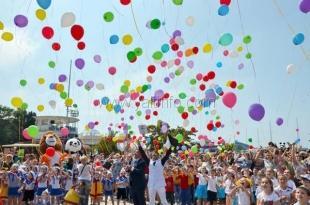 В Ялте, впервые в Крыму, прошёл «Парад дошколят»