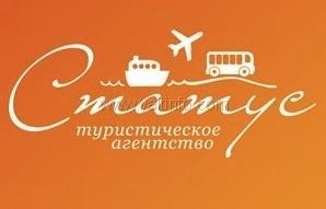 """Туристическое агентство """"Статус"""""""